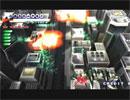 『RAYSTORM HD』プロモーション映像