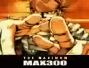【音ゲーMAD】マッシュアップ MAX300+Be quiet