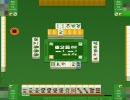 【ハンゲーム】お気楽貴族のマッタリ麻雀06【麻雀3】
