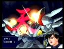 スーパーロボット大戦MX ゼオライマーイベントMAP兵器