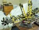 【ニコニコ動画】Lego Bucketwheel excavatorを解析してみた