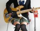 【青い花】センティフォリアを弾いてみた【Ceui】