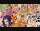 SaGaバトル全曲集+α 1989-1995 thumbnail