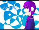 【UTAU連続音】けんか別れ【玉響いかる】