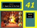 【全100曲】RPG通常戦闘曲集【ver.1】 thumbnail