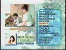 アニメ天国 野川さくら『風色恋譜』曲紹介(前編)※トークなし
