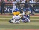 2007.8.5 試合前のドアラ 前編(スピードガンコンテスト)