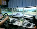 Forza2 3画面で走ってみた ニュルブルクリンク編