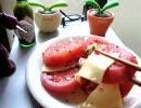 包丁といでトマトをほにゃららしてみた(´・ω・) ス