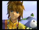 【PS2】我が竜を見よ プレイ動画 part17【エンディング】
