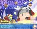 ☆ Speed Star DeluXe ☆ - THE MEDLEY OF KIRBY SSDX2 - を元の曲で再現してみた