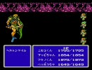 【FC版】FF3 マイナージョブの旅 その17(後半)