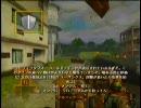 フルスペクトラムウォリアー やきもきプレイ動画 MOUT4【XBOX】