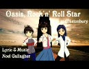 """Oasis """"Rock'n' Roll Star"""" by LeicesterP"""
