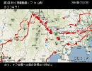 【20090912】第3回秋の車載動画オフでの今ココなう(2.2日分)