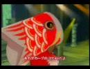 アイドルマスター 燃える赤ヘル僕らのカ-プ+α'07 やよい雪歩春香