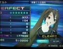 【Project DIVA】 全モジュールで「初音ミクの消失」HARDパーフェクト thumbnail
