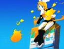 【ファミマ入店音】ファミられた(略称)【鏡音リン】【コラボ】 thumbnail