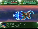 第4次スーパーロボット大戦Sを好き勝手にやらせてもらおうか!!part71