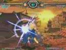 GGXX  AC mike(ジャム) vs ドミー(アンジ)