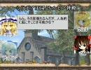 博麗神社で第一回TRPG会が開かれるようです 2