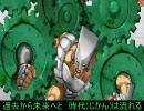 【替え歌】『無駄!無駄!★ナイフフィーバー』歌ってみた by 幽霊 thumbnail