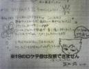 ポップンソング人気ランキング♪アンケート編