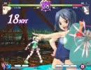 070729 カンタ vs ミ