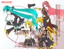 【初音ミク】恋は戦争-リミックス【恋は洗脳企画】