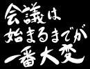 【APH】ぎ.ん.タ.マ風にへ.タ.り.アを語るス.レ4【手.書.き】 thumbnail