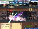 【ラテール】159槍魚インフェルノセットで狩り【チャペル4】 thumbnail
