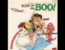 Mr.BOO! 日本語版