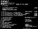 聖飢魔Ⅱ 悪魔NATIVITYをショートカット