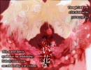 赤い花を歌ってみた by 向日葵 とらすけ thumbnail