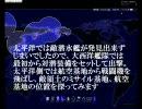 【ニコニコ動画】ソ連復活!核戦争ゲームDEFCONプレイ講座-アメリカを焼いてみた-を解析してみた