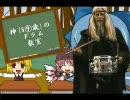 神(5⑨歳)のパーフェクトドラム教室【神(59歳)】 thumbnail