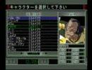 ジオンの系譜を普通にプレイ ジオン4T①
