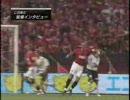 J1 第19節 (2007/08/11)  浦和vs柏 闘莉男の肘打ち動画