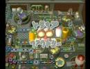 マリオパーティ6 トラップファクトリーPart1