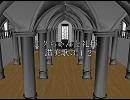 [初音ミク] ミクちゃんと礼拝 讃美歌312