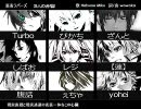 【合唱】裏表ラバーズ【男女9人】修正版 thumbnail