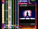 Drummania V4 - Immortal Bind (EXT)