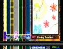 Drummania V4 - Raining Sunshine (EXT)