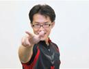 2009/09/12「ニコ生☆生うたオーディション 第1回一次オーディション」エントリーナンバー10番 やまだんさん「DRAGON SOUL」