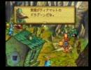 初めての【聖剣伝説LEGEND OF MANA】を楽しく実況プレイ part36