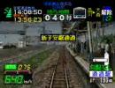 電車でGO!プロ1:京浜東北線209系リニア南行き