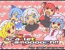 【ニコニコ動画】【東方ニコ童祭】scarlet smooooch × すむーちっこい咲夜さん 【手書き】を解析してみた