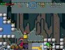 全自動マリオ2「ブルの洞窟」