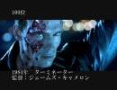 世界の映画オタクが選んだ史上最高の映画ベスト100! thumbnail