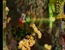 虫姫様 ウルトラモードノーコンティニュークリア